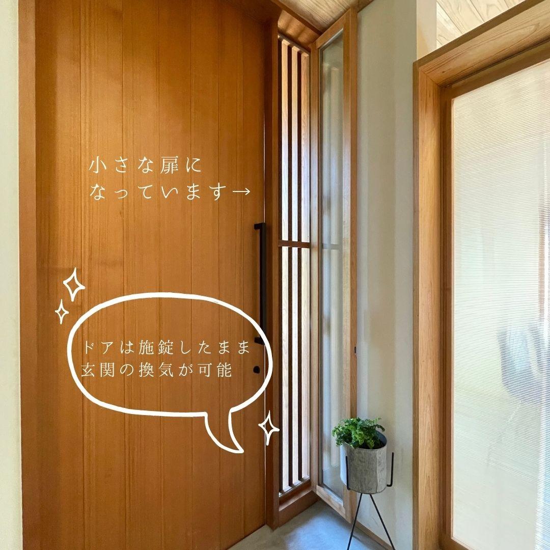 entrance-openair