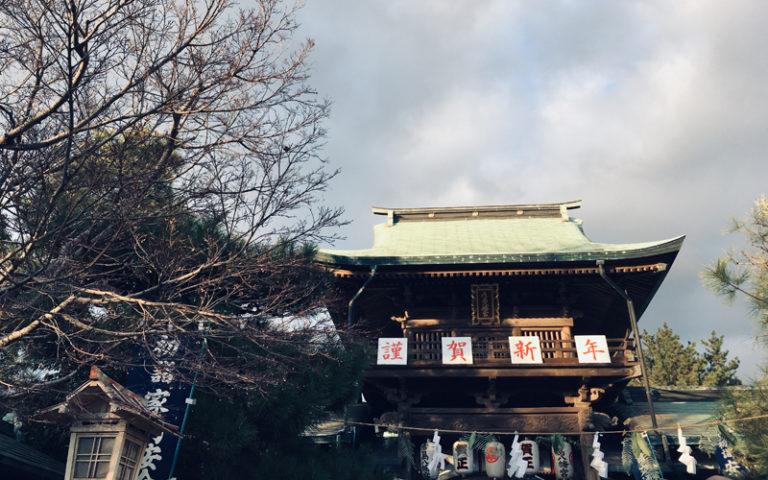 彦島八幡宮